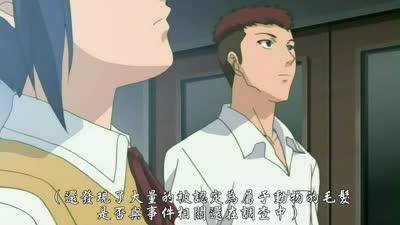 真月谭月姬03