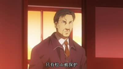 奇幻贵公子17