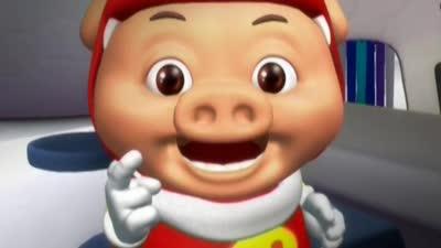 猪猪侠之欢乐无限05