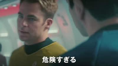《星际迷航:暗黑无界》日本版剧场预告片