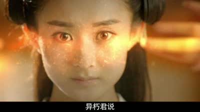 《花千骨》15分钟版宣传片(中文版)