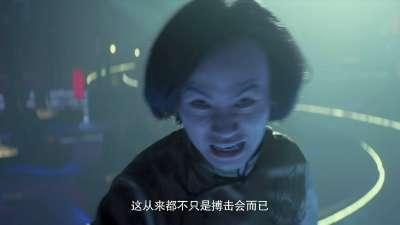 """《太极侠》终极预告 基努成就""""超人""""导演"""