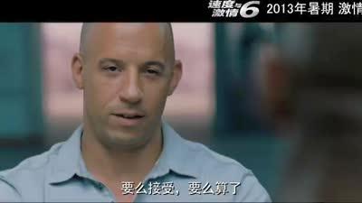 《速度与激情6》网络宣传片