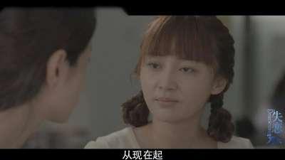 《失恋33天》开播预告