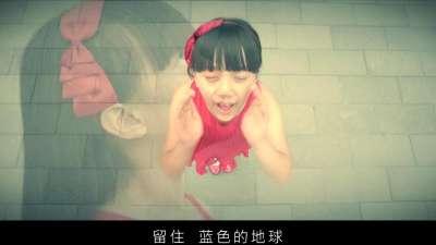 《地球来信了》主题曲MV 那英与小柯深情演绎