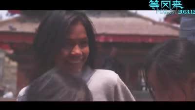 《等风来》首发MV《故乡》倪妮井柏然治愈贺岁档