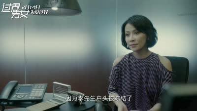 《过界男女》终极版预告 陈坤刘嘉玲助力新导演零片酬出演