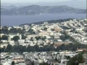 风云纪录之1906年旧金山大地震