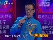 《歌从黄河来》20120402:西口情组合与贡布并列第一