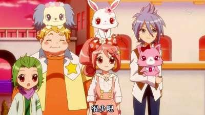 宝石宠物KiraDeko 第10话