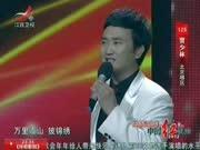 《中国红歌会》20120810:红歌突围战20进16