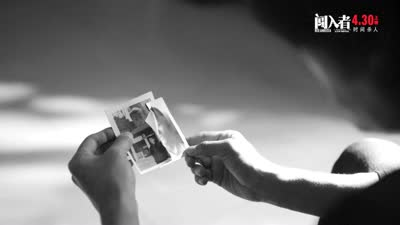 """《闯入者》拷问版MV 李志发问王小帅""""这个世界会好吗""""?"""
