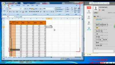 excel表格教程12 f4键多种使用方法