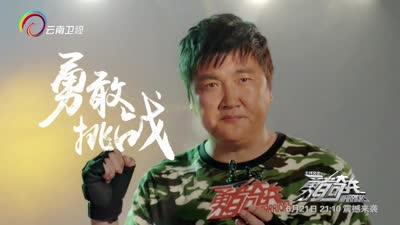 孙楠明星ID30s网推版