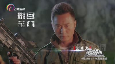 勇者奇兵宣传片