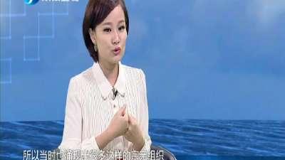 马来西亚老人回中国寻根