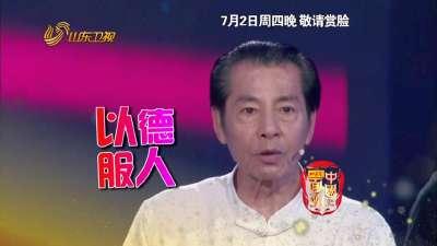 """""""一代宗师""""叶问弟子亮相"""