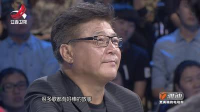 王韵壹 张赫宣改编歌曲收录进超级歌单