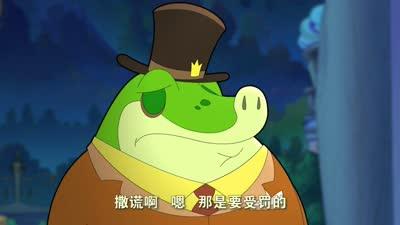 小猪班纳 第三季 15