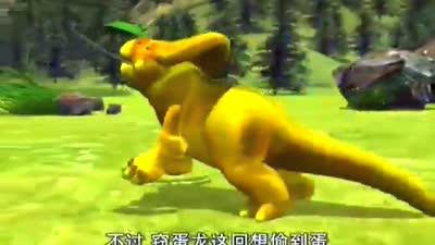 《恐龙世界》第38集
