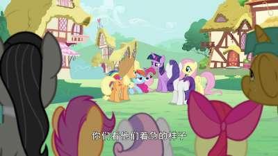 小马宝莉第五季 原声版09