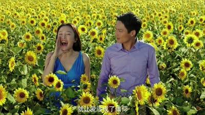 《别有动机》俞灏明献唱宣传曲MV《炙爱》