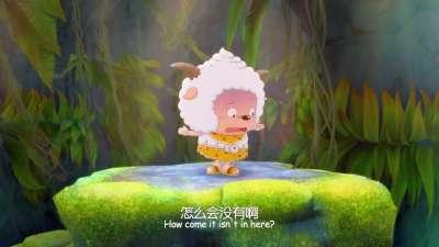 喜羊羊与灰太狼之羊年喜羊羊