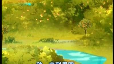 蓝猫小学作文01