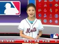 2015棒球周刊第18期