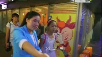 关注留守儿童特别纪录——聋哑女孩的北京梦