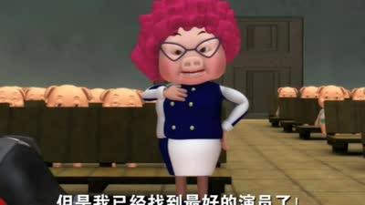 《百变猪猪侠》第002集