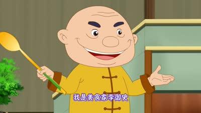 星仔小厨神04