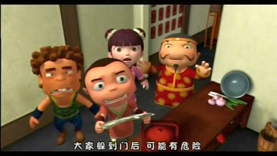 关东当铺 第6集