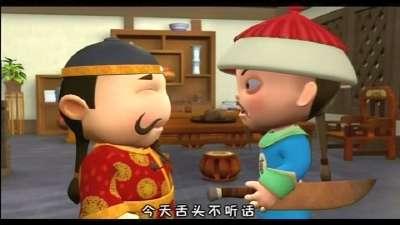 关东当铺 第10集