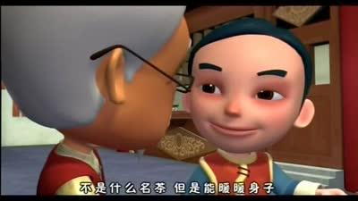 关东当铺 第36集
