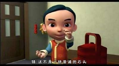关东当铺 第39集