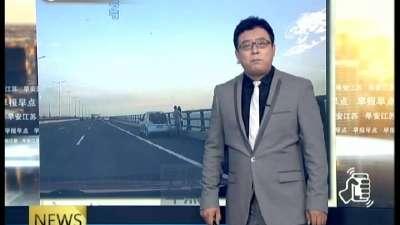 《广州日报》:情侣应急道停车看晚霞 交警称罚3000记6分