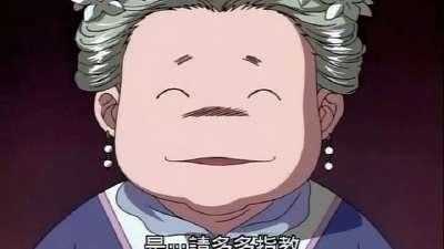 不可思议的游戏OVA 永光传01