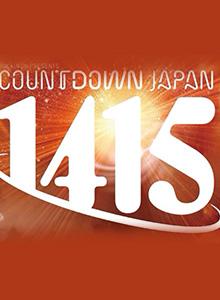 COUNTDOWN JAPAN 1415 跨年音乐节