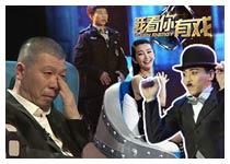 北影保安讽刺中国电影语出惊人