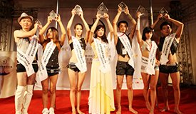 2011世界钢管舞锦标赛中国区选拔赛