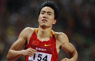 2011大邱世锦赛13秒27