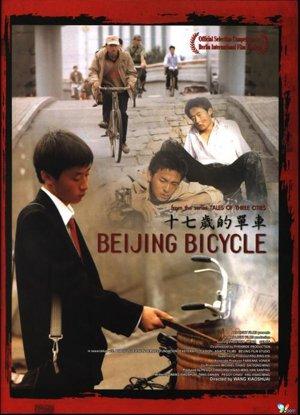 《十七岁的单车》