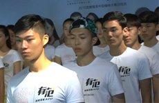 杭州站:青春学院风引爆活力返校
