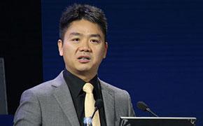 刘强东:知识产权保护不力让企业进入恶性循环