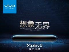 vivo Xplay5疑似采用双曲面屏