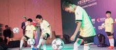 打造中国足球未来之星