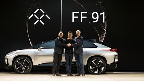 FF91开启全球预购