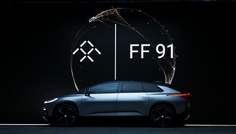 FF91竟要终结所有车型
