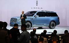 林肯携两款新车亮相